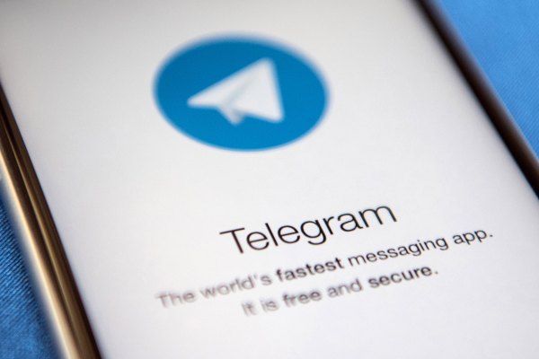 libra-coin-news-trent-partridge-telegrams-1-7-billion-deliberate-token-sale.jpg