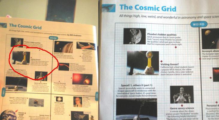AstronomyMagazine.jpg
