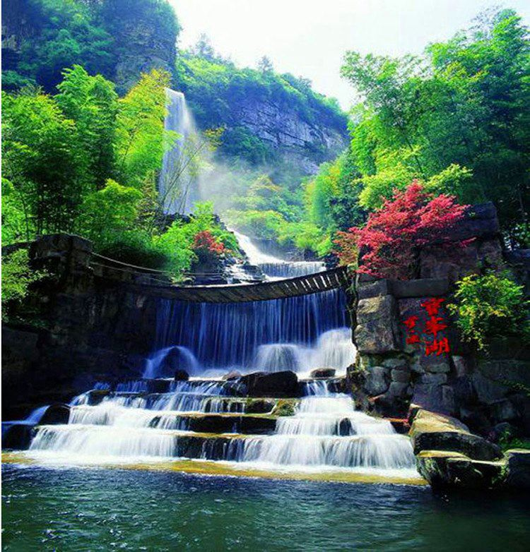 Good Morning From Baefong Lake, Wulingyuan near Zhangjiajie, Hunan Province, China.jpg