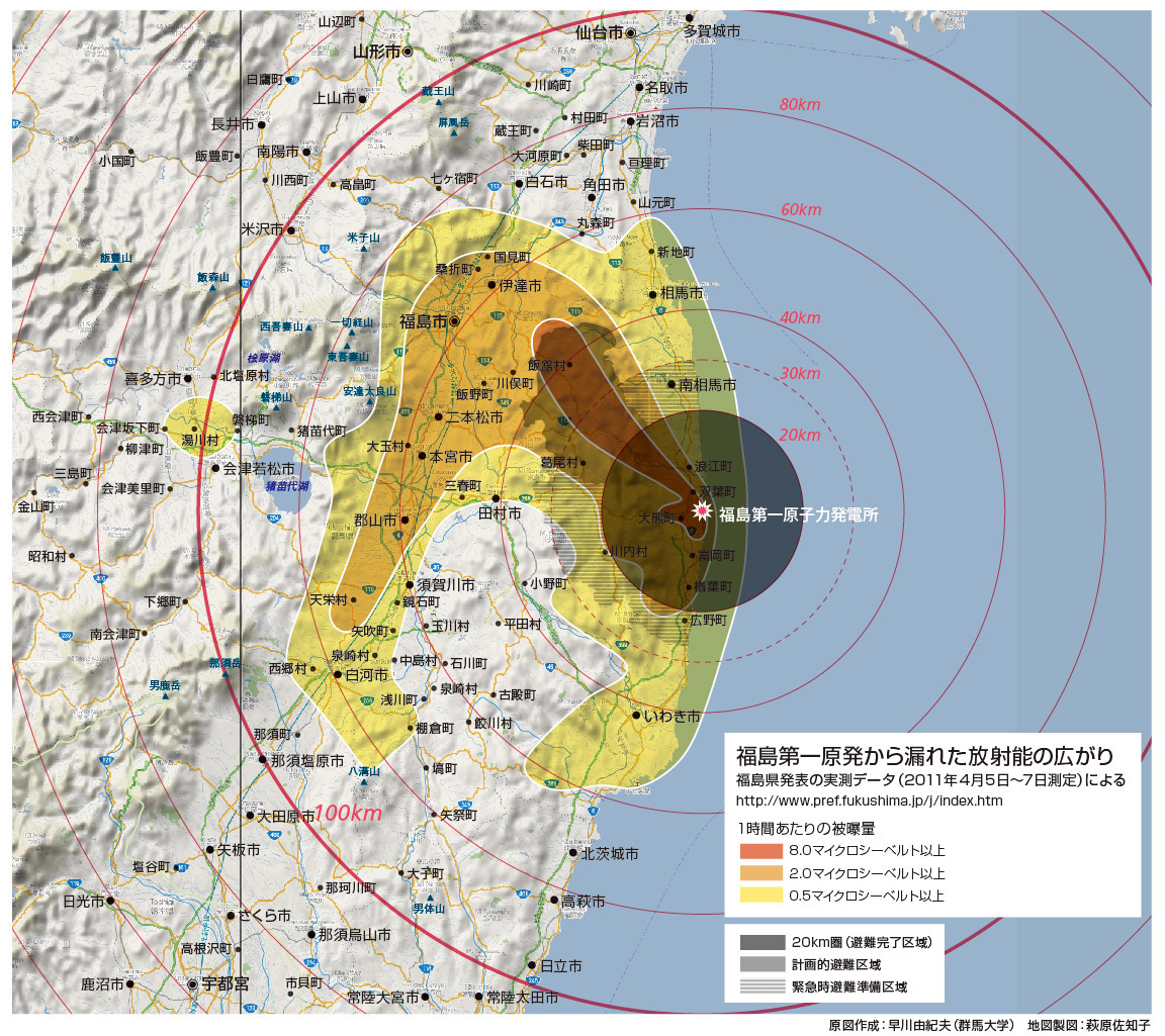 Fukushimaradioaktive04_j.jpg
