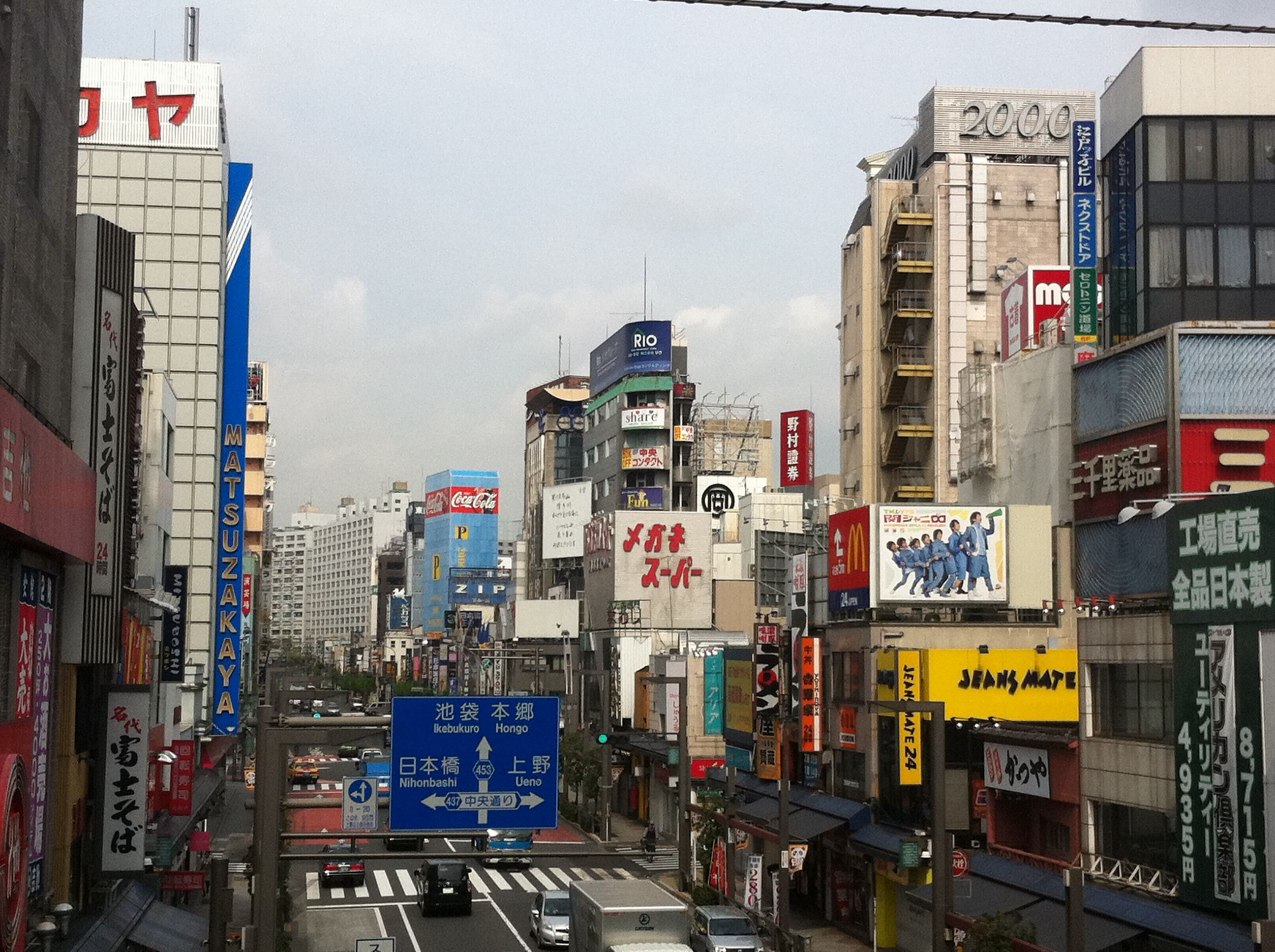 Photo on 2011-04-30 at 08:42.jpg
