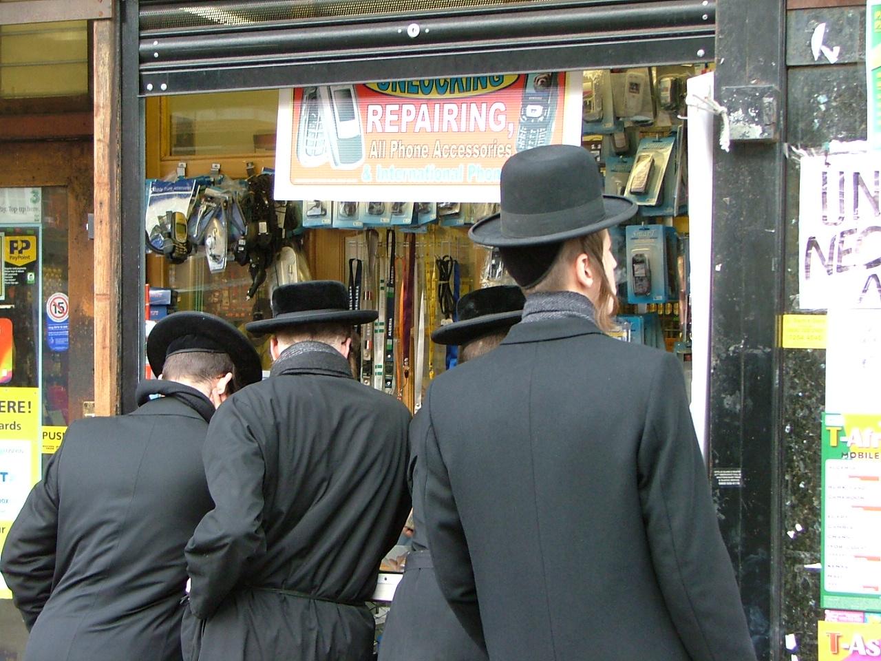 Секс ортодоксальных евреев 25 фотография