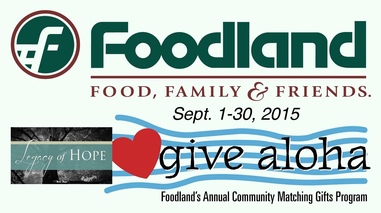 Foodland Give Aloha.png