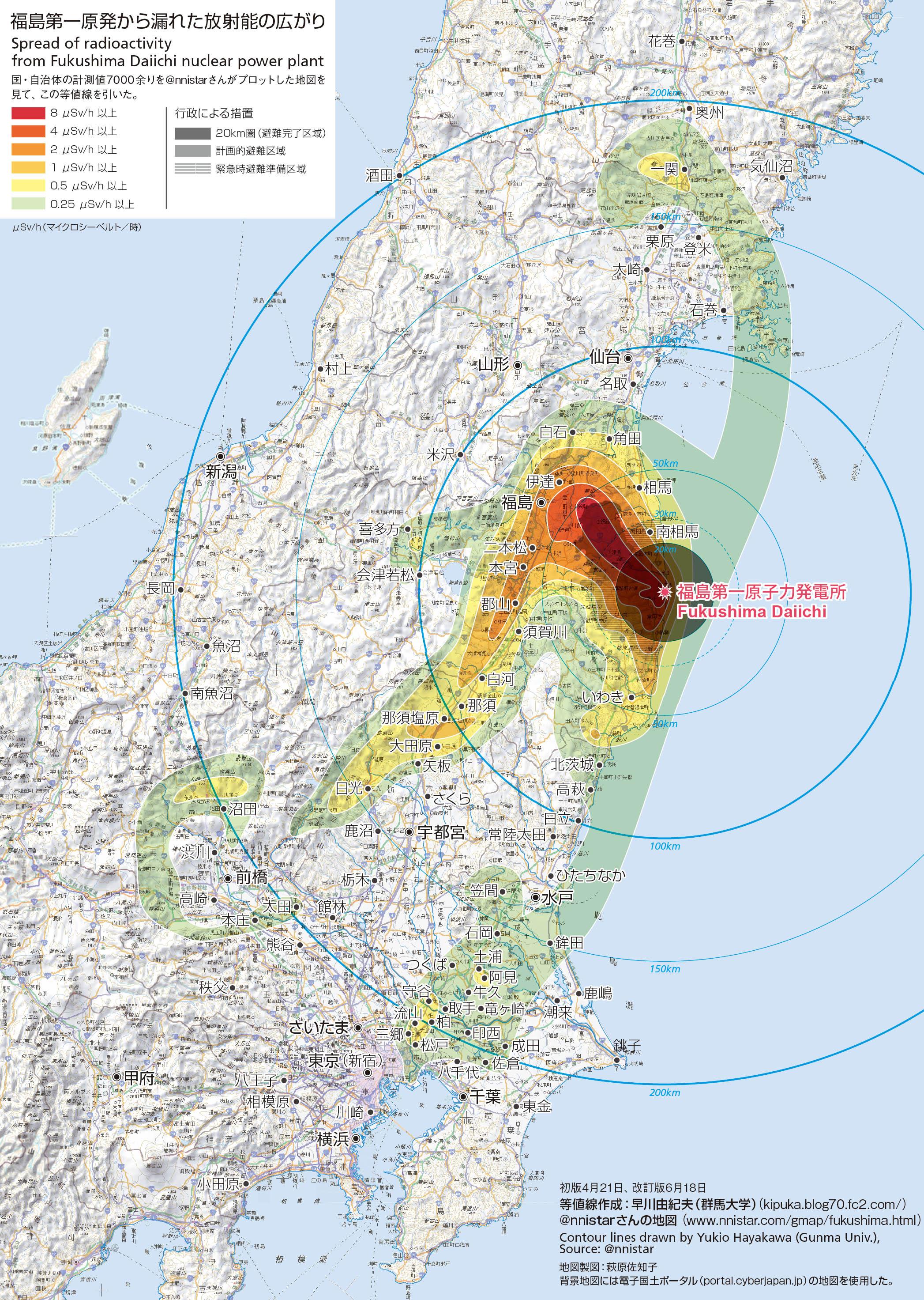 fukushimaradiation18june2001JD.jpg