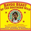 OutdoorSpecialSigns-Bayou-Beast-of-The-Southern-Wild-Inner.jpg