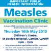 Measles Poster St David's (English).jpg