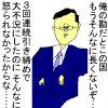 Thumbnail of zigoku_no_shirakawa.png