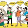Thumbnail of a photo from user globalcartoons called 27Feb2015.jpg
