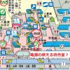 Thumbnail of a photo from user mogya called tokyo.jpg